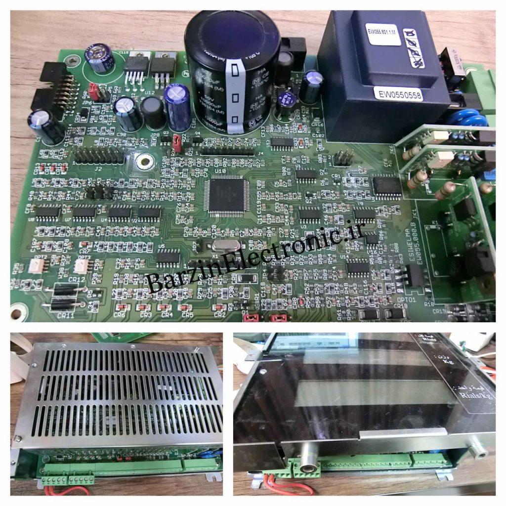 تعمیر مانیتور دستگاه دیسپنسرDISPENSER MONITOR