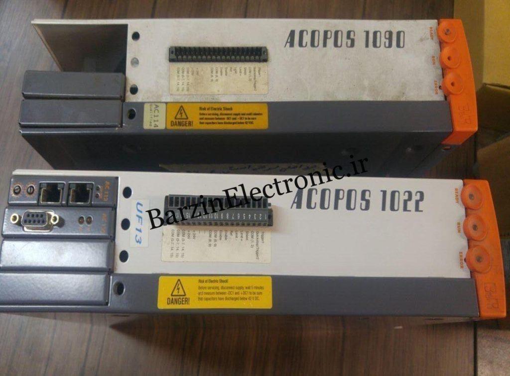 تعمیر سروو درایو B&R ACOPOS 1022 & ACOPOS 1090  SERVO DRIVE