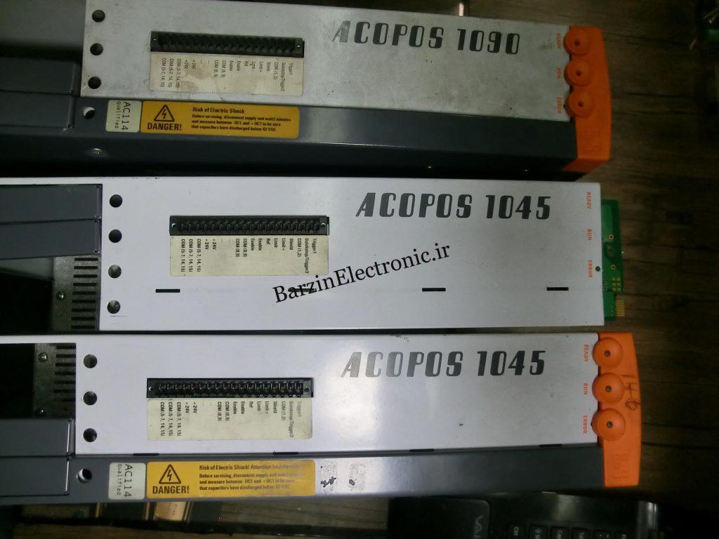 تعمیر سرو درایوهای ACOPOS 1045 & ACOPOS 1090 servo drive B&R AUTOMATION